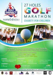 Marathon charity for children event.