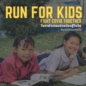 RUN FOR KIDS fight covid together